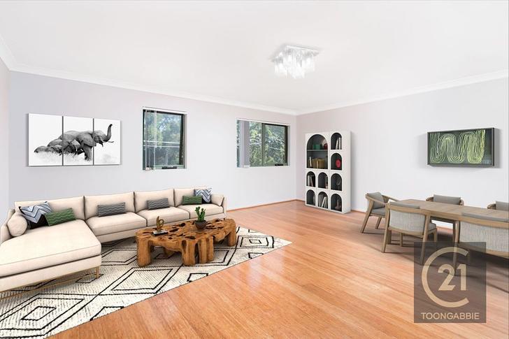 10/505-507 Wentworth Avenue, Toongabbie 2146, NSW Apartment Photo