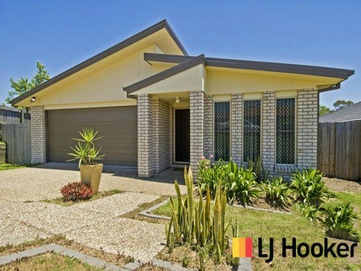 12 Monivae Circuit, Eagleby 4207, QLD House Photo