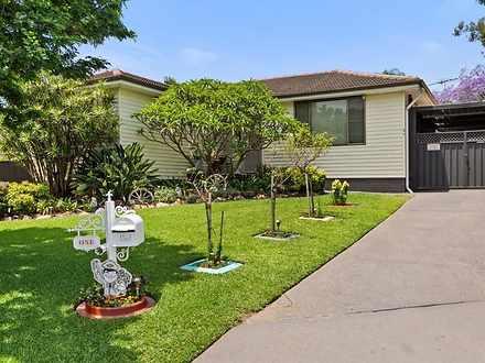 1 Duggan Place, Lalor Park 2147, NSW House Photo