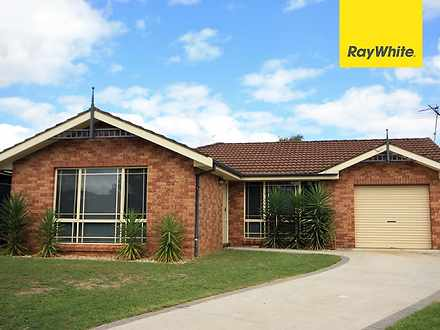 3 Galaxy Place, Raby 2566, NSW House Photo
