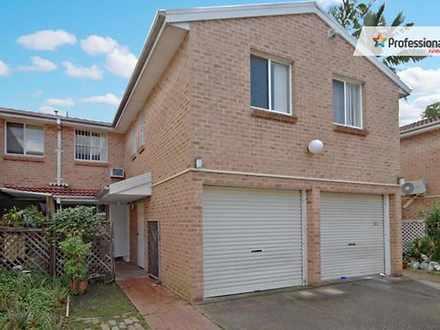 4/56 Harris Street, Fairfield 2165, NSW Townhouse Photo
