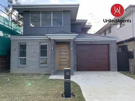 32 Bonnie Rock Road, Austral 2179, NSW House Photo