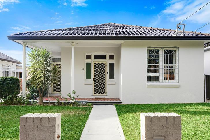 38 Tweedmouth Avenue, Rosebery 2018, NSW House Photo