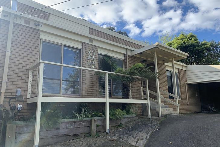 103 Winyard Drive, Mooroolbark 3138, VIC House Photo