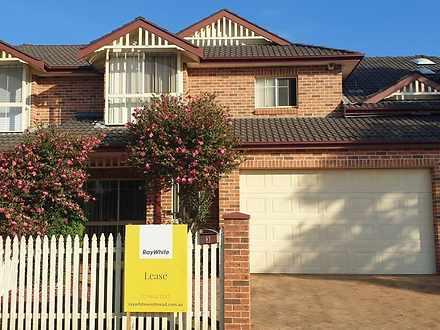 5/43 Pemberton Street, Parramatta 2150, NSW House Photo