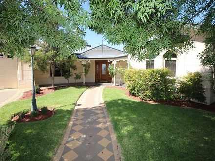 17 Faith Close, Port Augusta West 5700, SA House Photo