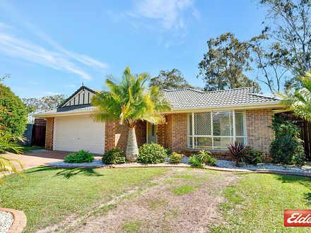 5 Hopwood Court, Shailer Park 4128, QLD House Photo