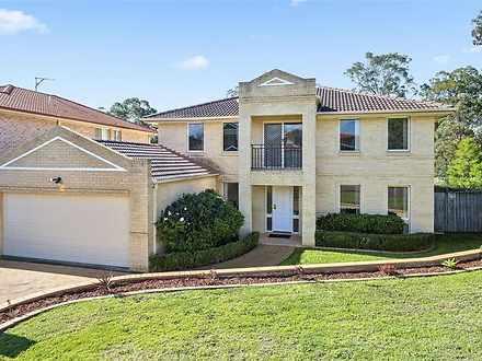 44 Kinnard Way, Kellyville 2155, NSW House Photo