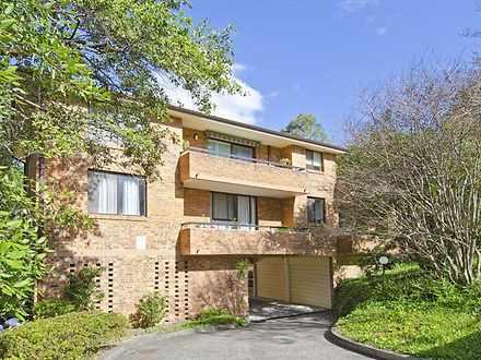 2/7-9 Neringah Avenue, Wahroonga 2076, NSW Apartment Photo