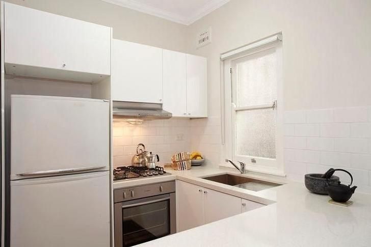 2/5 Waltham Street, Coogee 2034, NSW Unit Photo