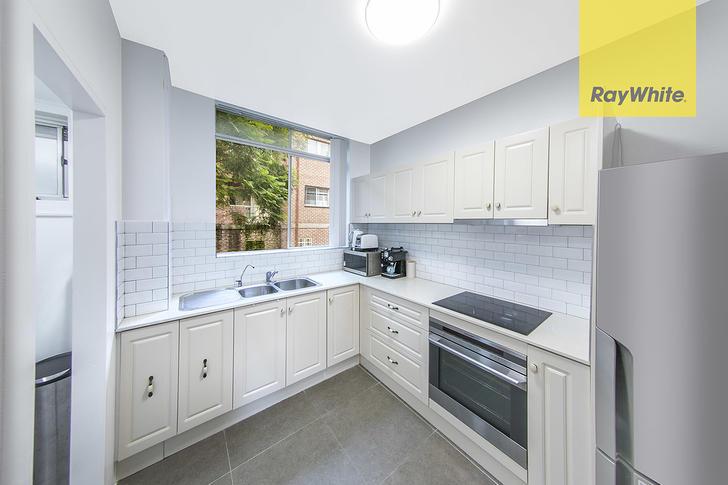 5/4-6 Park Avenue, Westmead 2145, NSW Unit Photo