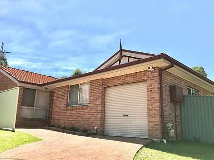 20 Tingha Close, Hinchinbrook 2168, NSW House Photo