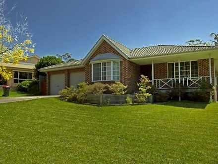246 Yurunga Drive, North Nowra 2541, NSW House Photo