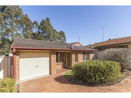4 Sarah Jayne Court, Lakelands 2282, NSW House Photo