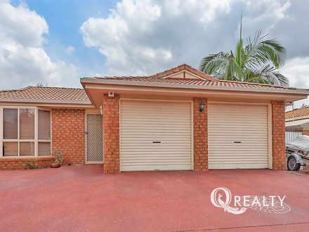 16 Potoroo Place, Doolandella 4077, QLD House Photo