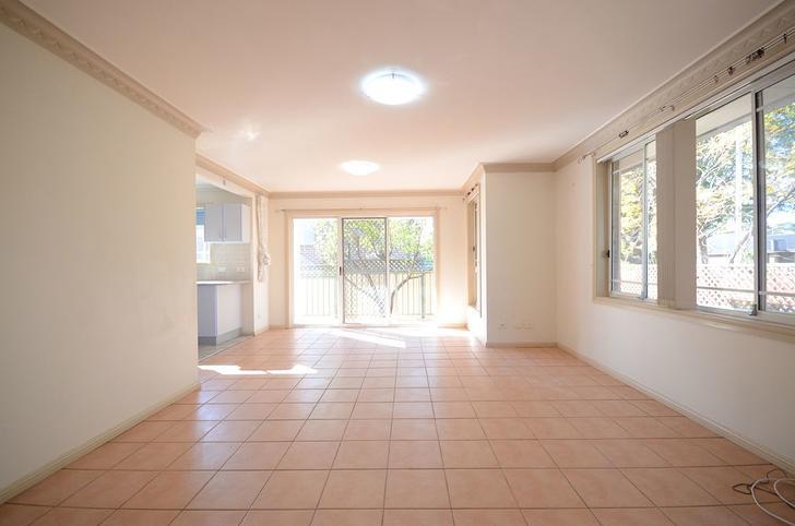 1/4A Tungarra Road, Girraween 2145, NSW Villa Photo