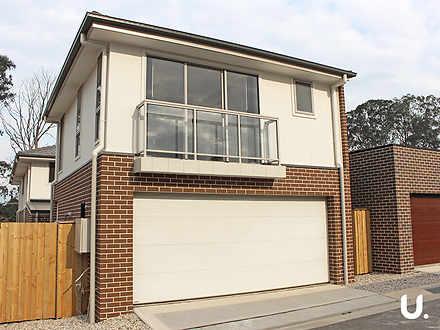 112A Edmondson Avenue, Austral 2179, NSW Studio Photo