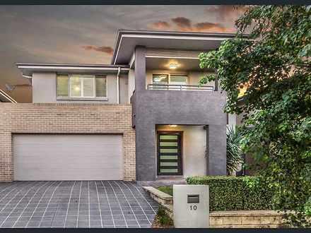 10 Allambie Street, The Ponds 2769, NSW House Photo