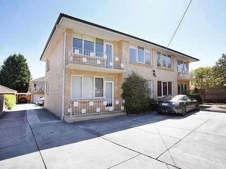 9/246 Union Road, Surrey Hills 3127, VIC Apartment Photo
