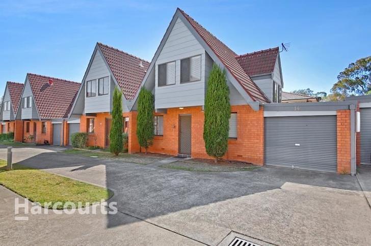14/43 Rudd Road, Leumeah 2560, NSW House Photo
