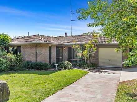 39 Lindberg Street, Wilsonton 4350, QLD House Photo