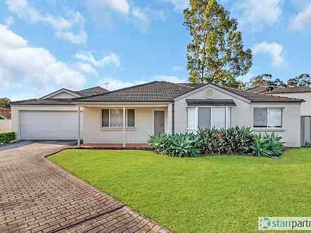 1/10 Mundura Place, Kellyville 2155, NSW House Photo
