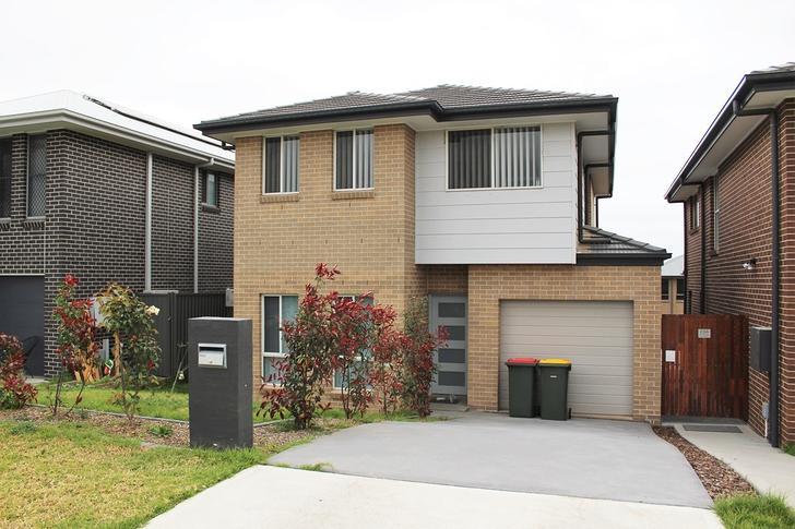 21 Schofields Farm Road, Schofields 2762, NSW House Photo