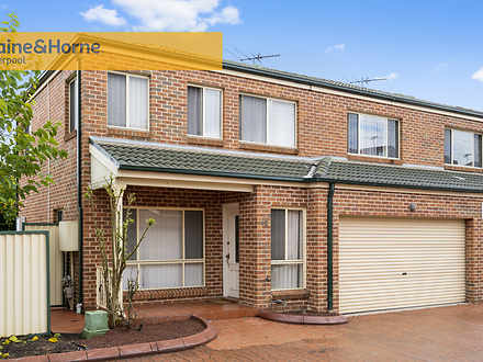 13/7-9 Altair Place, Hinchinbrook 2168, NSW Townhouse Photo