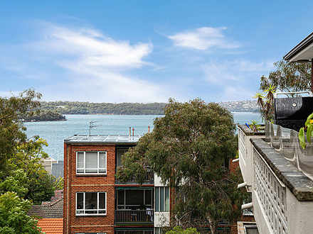 11/18 Carabella Street, Kirribilli 2061, NSW Apartment Photo