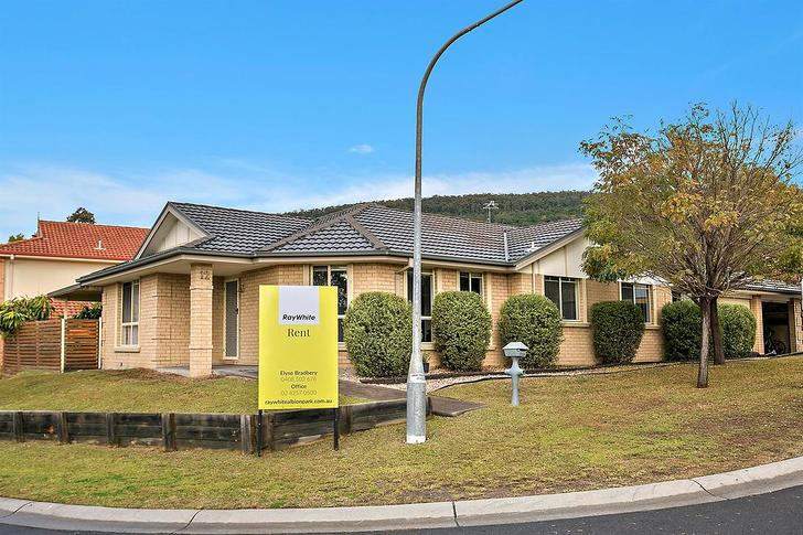 12 Tweed Link, Albion Park 2527, NSW House Photo