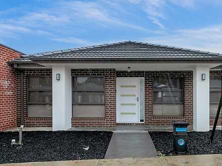 1 Thaine Way, Doreen 3754, VIC House Photo
