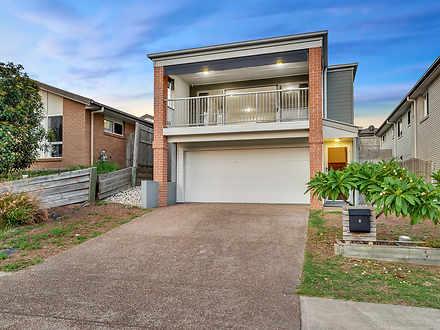 8 Gammon Way, Redbank Plains 4301, QLD House Photo