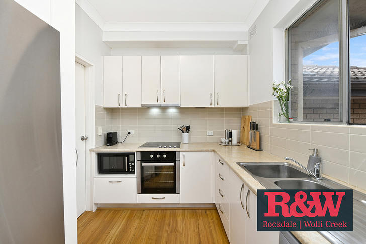 12/26A Wolli Creek Road, Banksia 2216, NSW Apartment Photo