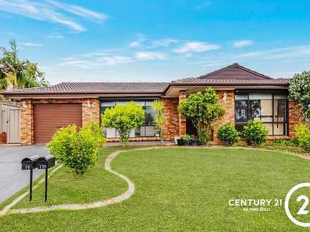 17 Sanderling Street, Hinchinbrook 2168, NSW House Photo