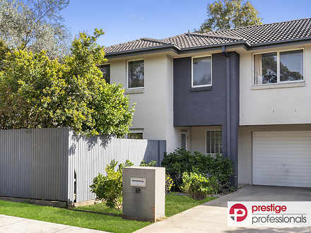 18 Howden Street, Holsworthy 2173, NSW Townhouse Photo