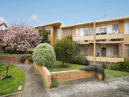 3/4 Brookfield Court, Hawthorn East 3123, VIC Apartment Photo