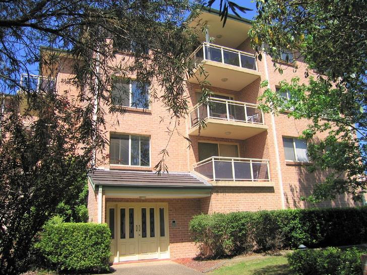 1/9-11 Macquarie Place, Mortdale 2223, NSW Unit Photo