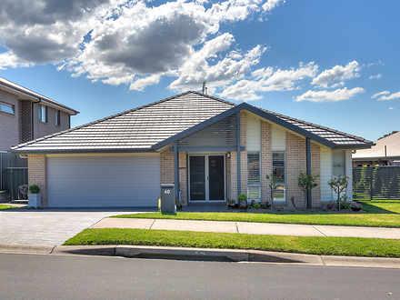 40 Kingfisher Drive, Fletcher 2287, NSW House Photo