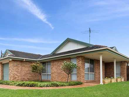 1 Dilston Close, West Hoxton 2171, NSW House Photo