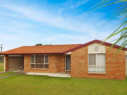 4 Hanworth Court, Yamanto 4305, QLD House Photo