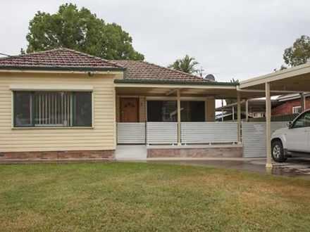 17 Riverside Road, Lansvale 2166, NSW House Photo