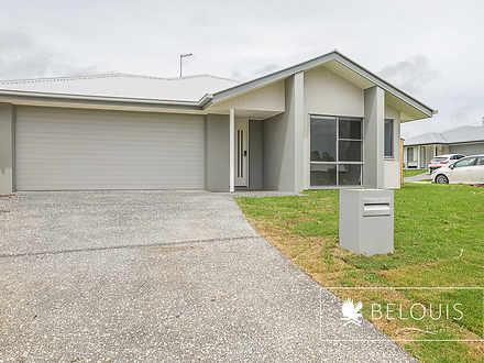 1 Hillingdon Street, Doolandella 4077, QLD House Photo