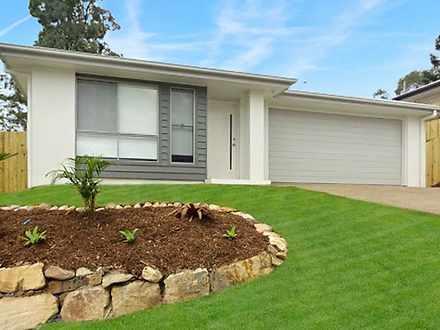 16 Murray Circuit, Upper Coomera 4209, QLD House Photo