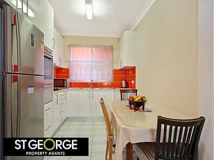 2/18 Phillip  Street, Roselands 2196, NSW Apartment Photo