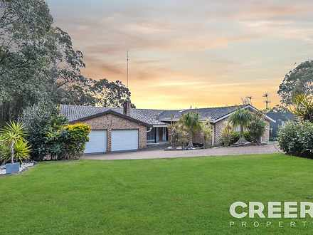 47 Wyndham Way, Eleebana 2282, NSW House Photo