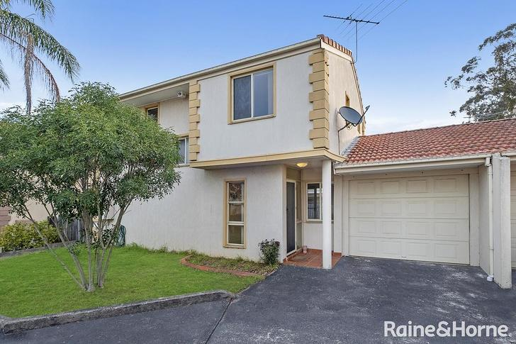 58 Whitehaven Avenue, Quakers Hill 2763, NSW House Photo