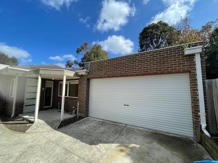 5/3 Kathryn Road, Knoxfield 3180, VIC Townhouse Photo