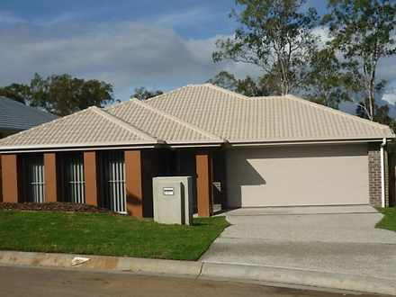18 Basinghall Place, Marsden 4132, QLD House Photo