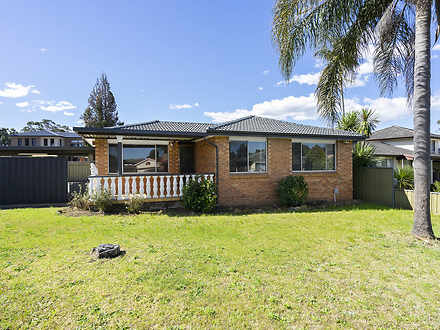 2 Roa Place, Blacktown 2148, NSW House Photo