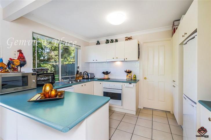 ID:21079826/8 Gemview Street, Calamvale 4116, QLD Townhouse Photo